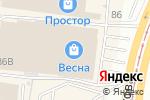 Схема проезда до компании Рив Гош в Барнауле