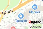 Схема проезда до компании Трофей в Барнауле