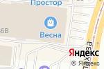 Схема проезда до компании Эконика в Барнауле