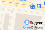 Схема проезда до компании Жан и Параскева в Барнауле
