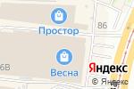 Схема проезда до компании Блинная в Барнауле