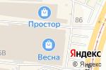 Схема проезда до компании Wok time в Барнауле