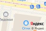 Схема проезда до компании Centro в Барнауле