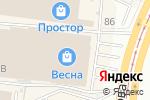 Схема проезда до компании Идея сна в Барнауле