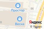 Схема проезда до компании InCity в Барнауле