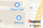 Схема проезда до компании Pizza Italiana в Барнауле