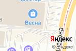 Схема проезда до компании Фрекен Бок в Барнауле