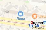 Схема проезда до компании Юла в Барнауле