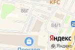 Схема проезда до компании Casanova в Барнауле