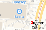 Схема проезда до компании HAPPY-LAND-Боулинг в Барнауле