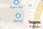 Схема проезда до компании PickPoint в Барнауле