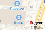 Схема проезда до компании Банкомат, Юникредит банк в Барнауле