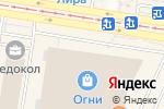 Схема проезда до компании DaVinci в Барнауле