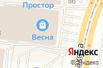 Схема проезда до компании Kennedy`s Сoffee в Барнауле