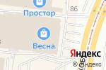 Схема проезда до компании Иkrа в Барнауле