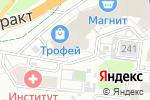 Схема проезда до компании Бабочка в Барнауле