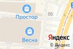 Схема проезда до компании ТОПАZ в Барнауле