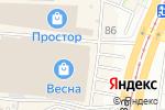 Схема проезда до компании Papyr style в Барнауле