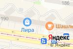 Схема проезда до компании ТехноСервис в Барнауле