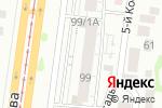 Схема проезда до компании Фагот в Барнауле