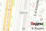 Схема проезда до компании АБВ-тур в Барнауле