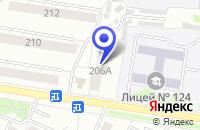 Схема проезда до компании ГОРОДСКОЕ ОТДЕЛЕНИЕ № 8203 СБЕРЕГАТЕЛЬНЫЙ БАНК РФ в Барнауле
