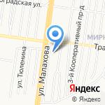 Надин на карте Барнаула