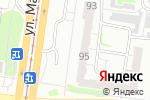 Схема проезда до компании АлтВижен в Барнауле
