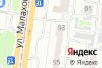 Схема проезда до компании Евростиль в Барнауле