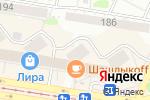 Схема проезда до компании Сервис в Барнауле