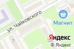Схема проезда до компании Алтай Мегаполис в Барнауле