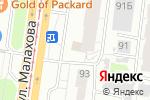 Схема проезда до компании Магазин товаров для дома в Барнауле