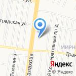 Алтай Мастер на карте Барнаула