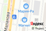Схема проезда до компании Мальдивы в Барнауле