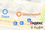Схема проезда до компании PROTIK.RU в Барнауле