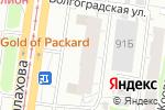 Схема проезда до компании Амазонка в Барнауле