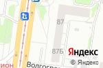 Схема проезда до компании Стоматолог и Я в Барнауле