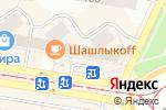 Схема проезда до компании Мебель тут в Барнауле