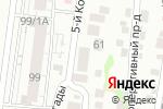 Схема проезда до компании Астория+ в Барнауле