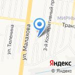 Астория+ на карте Барнаула
