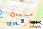 Схема проезда до компании ВАШ СТОМАТОЛОГ в Барнауле