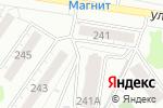Схема проезда до компании Коммунальная перспектива в Барнауле