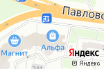 Схема проезда до компании Марафет в Барнауле