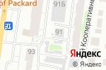 Схема проезда до компании Светлый в Барнауле