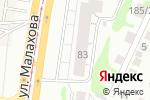 Схема проезда до компании Планетарий в Барнауле