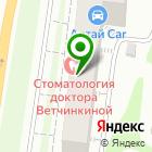 Местоположение компании АВ-Консалт