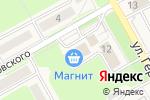 Схема проезда до компании Баня №1 в Барнауле