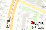 Схема проезда до компании Ласка в Барнауле