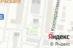 Схема проезда до компании Чистюля в Барнауле