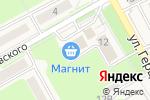 Схема проезда до компании Горочка в Барнауле